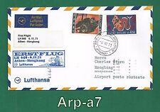 (LF21) Lufthansa Air Mail First Flight Cover 1971 Athen - Hongkong LH 648