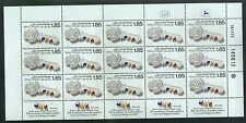 Israel, 597, MNH, Bezalel Academy of Arts and Design, 70th Anniv., Full Sheets