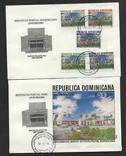 More details for dominican republic 1993 postal institute building set & m.s on first day covers