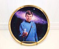 Star Trek Bones McCoy Doctor 25th Anniversary Commemorative Collector Plate 1991