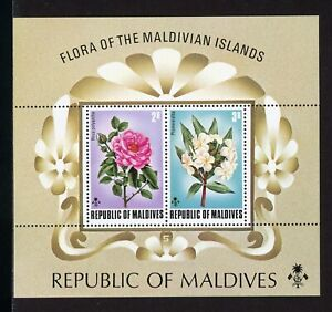 Maldive Islands Scott #463 MNH S/S Native Flowers FLORA CV$4+