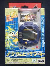 Takara Super Battle B-Daman Digital IC B-DaArmor Video Game Digivice Bomberman