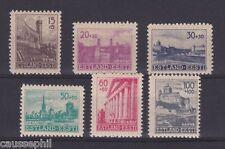 es - ESTONIE 1941, Occupation Allemande, Série neuve **