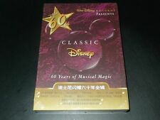 Classic Disney-60 Years Of Musical Magic by Walt Disney 5CD Box Set