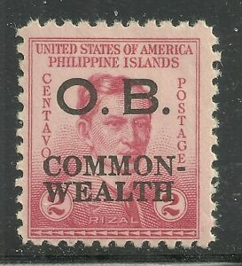 U.S. Possession Philippines Official stamp scott o25 - 2 cent 1937 issue mnh  2x