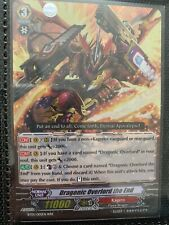 Cardfight Vanguard Dragonic Overlord The End RRR