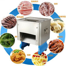 Desktop Electric Meat Slicing Shredding Cutting Machine Meat Cutter Slicers 110V