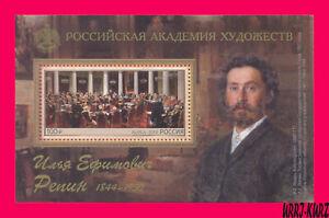 RUSSIA 2019 Art Paintings Artist Painter Ilya Repin (1844-1930) s-s Sc8025 MNH