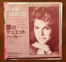 Anne Murray With Dave Loggins – Nobody Loves Me Like You Do Vinyl 7 Promo Japan