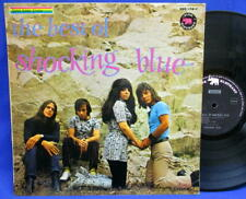 LP SHOCKING BLUE - THE BEST OF // RARE UNIQUE ONLY BELGIUM // PINK ELEPHANT