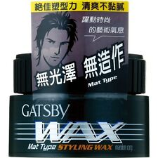 [GATSBY] Mat Type Strong Hold Matte Hair Styling Wax 80g NEW