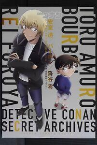 JAPAN Detective Conan Secret Archives Plus (Toru Amuro,Boubon,Rei Furuya) Book