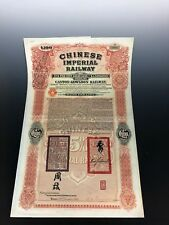 1907 Chinese Government Canton Kowloon Railway £100 Gold Bond W/Coupons
