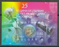 Bulgaria 2004 Mi Block 262 Sc 4301 Flight of Georgi Ivanov.Bulgarian in Space **