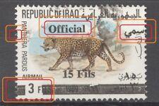 Iraq Irak 1971, Official, Overprint Shifted Error, Rare Used 4922