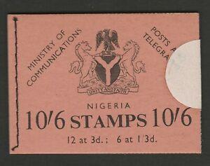 Nigeria 1963 10/6d Complete booklet SB11.
