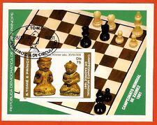 253 SAN TOME E PRINCIPE Jeux d'echecs ,championnat mondial 1981 Bloc oblit A69