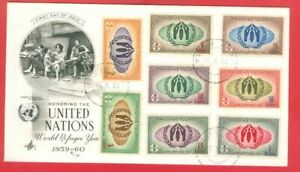 Maldives Topic REFUGEE Year on FDC Cover 1960