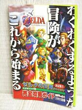 LEGEND OF ZELDA Ocarina Guide Booklet N64 Book Ltd