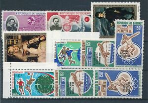 [24013] Dahomey : Good Lot of Very Fine MNH Stamps