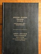 Russian/English Parallel Bible, Black Hardcover, Synodal/King James Version