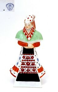 Herend Hungary Peasant Woman Bridesmaid Wedding Party 5408 Marked