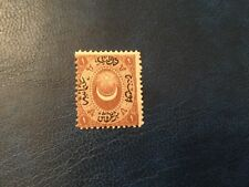 Stamps,  Turkey, SC#36, MLH