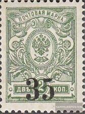 Russland - Koltschak-ejército 1A con charnela 1919 sellos