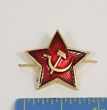 Soviet Ussr Red Star w/ hammer and sickle Badge Insignia *Buy 2 get 1 free!*
