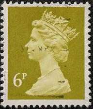 Stamp Great Britain 1991 6p Queen Elizabeth II Machin Used