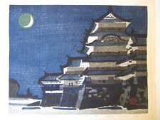Japanese Woodblock Print - Okiie Hashimoto - Castle limited edition 1978
