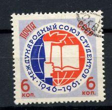 Russia 1961 SG # 2617a Unione degli studenti USATO #A 49578