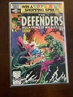 1972 Hulk  Marvel comics *CBX1G Defenders 54 VF Gil Kane Sub Mariner