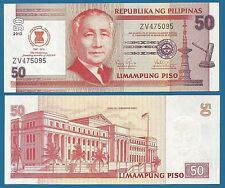 Philippines 50 Piso P 211A 2012 UNC Commemorative ASEAN Low Shipping CombineFREE