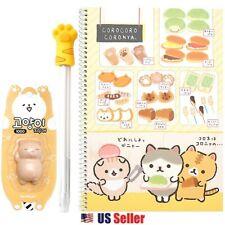 Corocoro Coronya Ruled Kitty Cat Notebook, Paw Pen, Eraser : Set of 3 (Yellow)