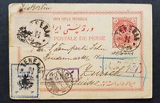 s2198) Persien 1906 Einschreiben Ganzsache mit Zusatzfrankatur Teheran - Zürich
