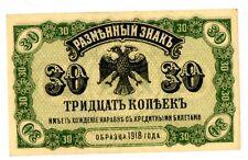 Russia ... P-S12 ... 30 Rubles ... 1918(1920)  ... CH*UNC*