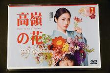 Japanese Drama Takane No Hana DVD English Subtitle