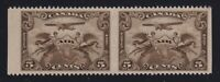 Canada Sc #C1b (1928) 5c Airmail Imperforate Between Horizontal Pair Mint VF H