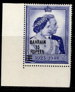 BAHRAIN GVI SG62, 15r on £1 blue, M MINT. Cat £32.