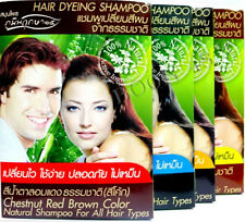 3 Pcs x  Poompuksa Hair Dyeing Natural Shampoo Color for All Hair Types 24ml