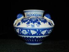 """VINTAGE CHINESE PORCELAIN BOWL VASE PLUM FRUIT COBALT BLUE & WHITE 8"""" TALL 25"""""""