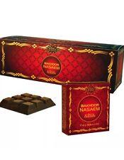 Bakhoor Nasaem 40g Oriental Burning Bakhoor/Home Incense By Nabeel Box of 12
