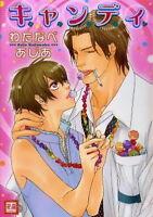 Candy YAOI BL Manga Japanese / WATANABE Asia