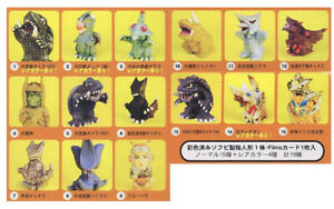 Iwakura GAMERA ENCYCLOPAEDIA Chibi Mini Figures Sealed Case Of 15 2005 RARE!!