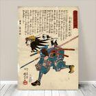 "Awesome Japanese SAMURAI NINJA Art CANVAS PRINT 16x12""~ Kuniyoshi #054"