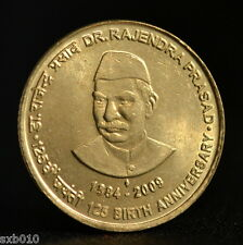 India 5 Rupees 2009. 125th Anniversary of the birth of Dr. Rajendra Pra. UNC.