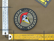 "Ricamata / Embroidered Patch Delta Force ""Molon Labe"" with VELCRO® brand hook"