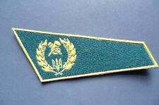 Flash Berets Patch of the Ukraine Border Guard. Model 2 (New* 8.5x4cm)
