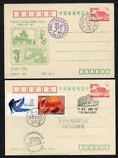 China Postal cards 1992 with commemorative postmarks x 2 used